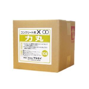 コンクリート用X力丸 (10リットル)|shinken-club