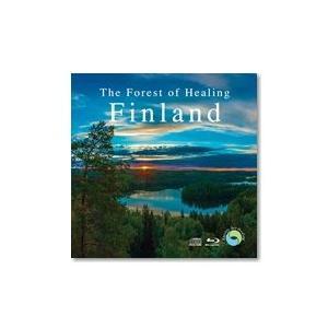 CD 北欧の自然映像と音楽 「癒しの森〜 フィランド」 2枚組(CD+Blu-ray) 映像・サウンドプロデュース:小久保 隆 〜生体エネルギー活用商品〜|shinken-club