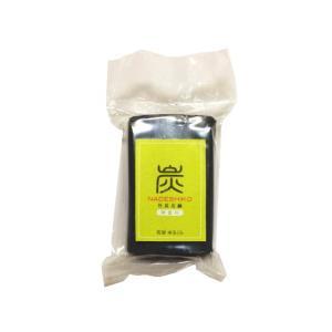 炭なでしこ (90g) 〜無香料の竹炭せっけん〜|shinken-club