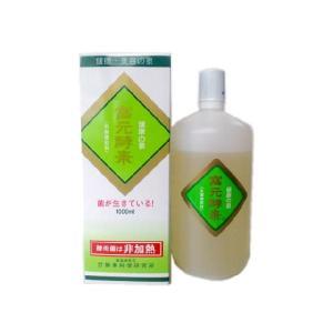 富元酵素 ゴールド (1000cc)|shinken-club