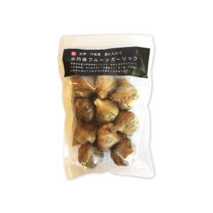 「京丹後フルーツガーリック (小玉10個入り)」 〜生体エネルギー活用商品〜|shinken-club