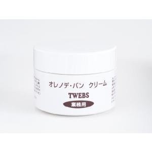 オレノデ・バン クリーム TWEBS (50g)|shinken-club