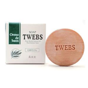 オレノデ・バン ソープ TWEBS (60g)|shinken-club
