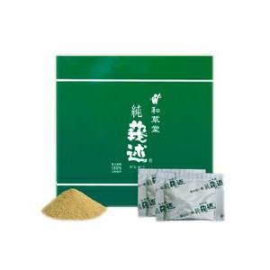 和草堂 「純莪述 (がじゅつ)」 分包タイプ (2.5g×90包)|shinken-club