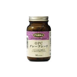 OPC グレープシード shinken-club