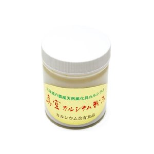真空カルシウム (150g) 【栄養機能食品(カルシウム)】|shinken-club