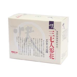 快三七人参花エキス湯 顆粒タイプ (3g×30包) 〜有機ゲルマニウム配合〜|shinken-club