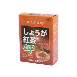 しょうが紅茶 (ティーバッグ32袋入り)|shinken-club