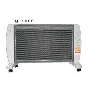 マイカの岩盤浴 M−1000型 (〜10畳) ★「24時間タイマー」プレゼント中♪|shinken-club