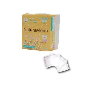 Natura Moon 「ナチュラムーン 生理用ナプキン 普通の日用 羽なし (21.0cm) 24個入り」 〜トップシートに天然コットン100%使用!〜|shinken-club