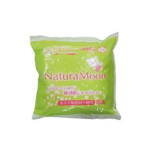 【お試し用】 Natura Moon 「ナチュラムーン 生理用ナプキン 多い日の昼用 羽つき (23.5cm) 3個入り」 〜トップシートに天然コットン100%使用!〜|shinken-club