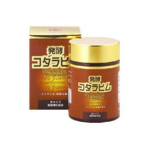 発酵コタラヒム (250mg×約180粒)|shinken-club