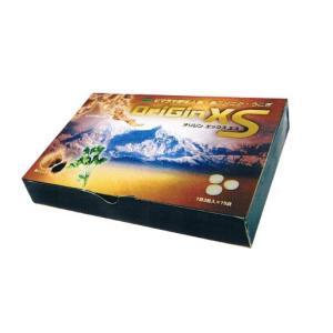 OriGin XS オリジン・エックスエス (300mg×3粒×30包) 〜生体エネルギー応用商品〜|shinken-club