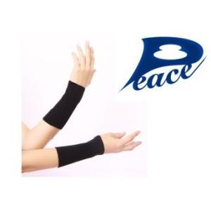 ピースエイト (Peace Eight) 手首用 〜グラファイトシリカが特殊加工された健康手首用サポーター〜|shinken-club