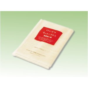 TAKEFU 竹布 キッチンクロス 食器洗い用 20cm×30cm|shinken-club