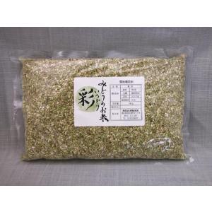 無農薬未成熟米 「みどりのお米 彩(いろどり)」 (840g) 2013年度米|shinken-club