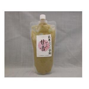 玄米でつくった甘酒 甘音(かのん) 500g|shinken-club