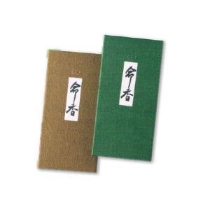 クーナル 命香 (みょうこう) 〜生体エネルギー応用商品〜|shinken-club