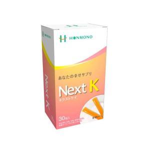 HONMONO 「Next K (ネクストK) ゼリータイプ (10g×30包)」 〜レシチン含有サプリメント (旧: plus K (プラスK))〜|shinken-club
