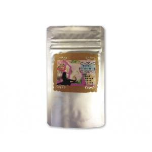 桑の葉粉末茶 「マジックパウダー (20g)」 〜長野県産無農薬栽培の桑の葉・玄米使用!〜|shinken-club
