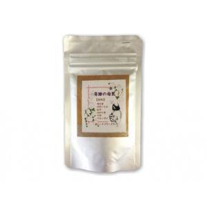 桑の葉粉末茶 「奇跡の母乳 (20g)」 〜長野県産無農薬栽培の桑の葉・玄米使用!〜|shinken-club