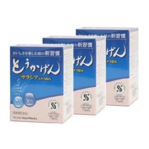 とうかげん (2g×30包) 3個セット 〜サラシア・レティキュラータ(コタラヒムブツ)エキス配合〜|shinken-club