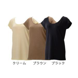 TAKEFU 竹布 癒布(ゆふ) フレンチスリーブ Lady's|shinken-club
