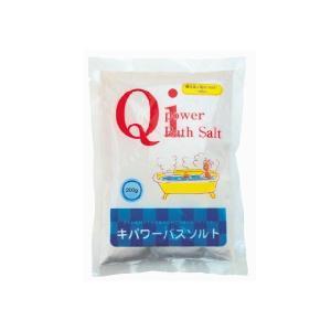 キパワーバスソルト (200g×1袋) 〜入浴剤〜|shinken-club