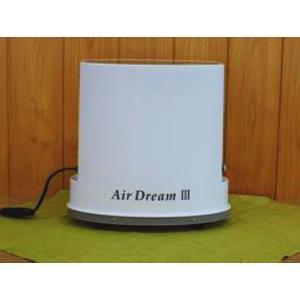 空気活性機 「New Air Dream3 (ニューエアドリーム3) スペシャルバージョン」 〜テネモス商品〜|shinken-club