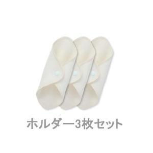 TAKEFU 竹布 ナプキン ホルダー 3枚セット|shinken-club