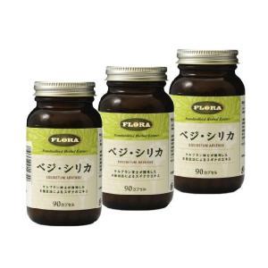 ベジシリカ (90粒) 3個セット shinken-club