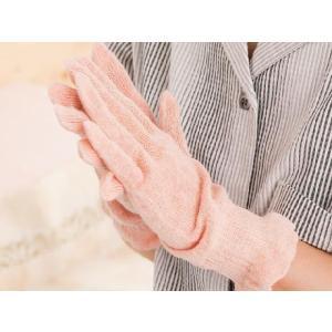 麻福ヘンプ 「おやすみ手袋」 (べんがら手染め 茜色)|shinken-club