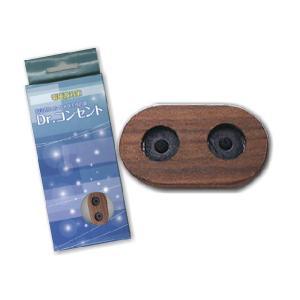丸山式コイル 「Dr.コンセント」 〜電源コンセントからの電磁波対策に!〜|shinken-club