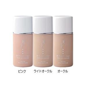 【月のしずく化粧品】 水ファンデーション (30ml)|shinken-club