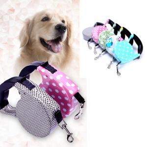 【送料無料】 犬用リード 伸縮リード 自動巻き 牽引ロープ ペット用品 ドッグ 小型犬 中型犬 ai...