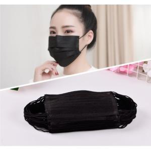 使い捨て マスク 黒マスク 活性炭入り 四層 竹炭 ファッションマスク メンズ レディース 花粉症対...
