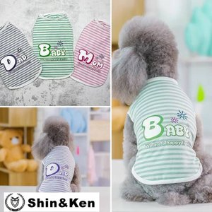 送料無料 犬服 かわいい おしゃれ ペット服 ドッグウェア Tシャツ 小型犬 中型犬 ペットウェア ...
