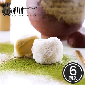 餅菓子 栗三昧 (くりざんまい) 6個 / 新杵堂...