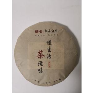 福鼎白茶 350g|shinkoujun