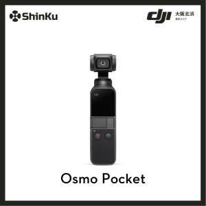 Osmo PocketにSDカードは同梱されていません。別途ご購入下さい。 Osmo Pocketは...