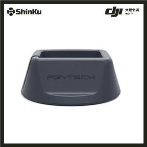 PGYTECH Osmo Pocket用スタンド アクセサリー p-18c-035|shinku