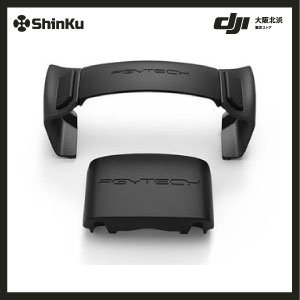 【スペック】 材質  ABS + Silica gel 製品重量  20g サイズ  9*6.2 *...