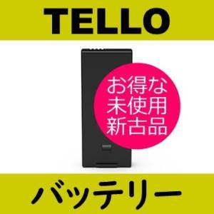 RYZE Tello Powered by DJI バッテリ...