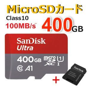 容量:400GB メーカー:サンディスク 最大読み込み速度:100MB/s 動作温度:-25〜85℃...