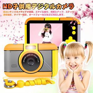 子供用カメラ 前後1800万画素 1080P録画 連写 写真 タイマー撮影 自撮り 3倍ズーム 2....