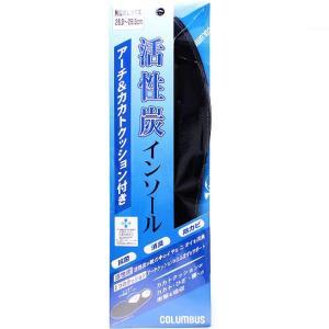 【ネコポス対応品】COLUMBUS コロンブス クッション活性炭インソール 男性用 S〜LL【914...