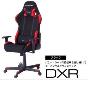 オフィスチェア デラックスレーサーチェア DXRN 生地タイプ DXR-BKN-RDN ルームワークス【メーカー直送品】【送料無料(一部を除く)】【同梱/代引不可】の写真