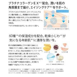 パーフェクトワン スーパーモイスチャージェル 50g / 新日本製薬 / オールインワンジェル オールインワンゲル 化粧水 乳液 クリーム 美容液 パック 化粧下地|shinnihonseiyakuec|04