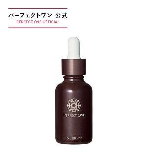 パーフェクトワン SPオイルエッセンス 30mL / 新日本製薬 / スキンケア 化粧品 保湿美容液 マッサージ美容液 乾燥肌 年齢肌 保湿 コラーゲン|shinnihonseiyakuec