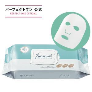 パーフェクトワン ワンミニット 朝用シートマスク 32枚入り / 新日本製薬 / 洗顔 導入液 化粧水|shinnihonseiyakuec